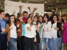Региональный чемпионат WorldSkills