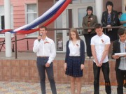 Урок Победы 2015 г.